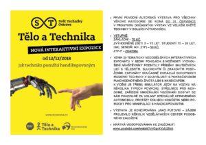 Interaktivní expozice Tělo a technika